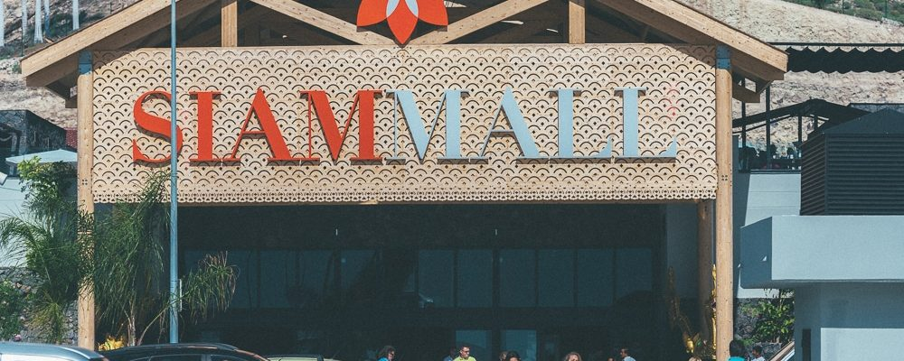 торговые центры на Тенерифе