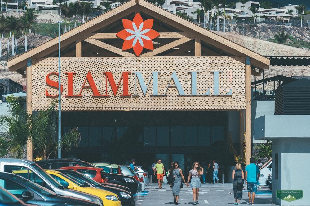 съезды и выезды от торговых центров регламентируются