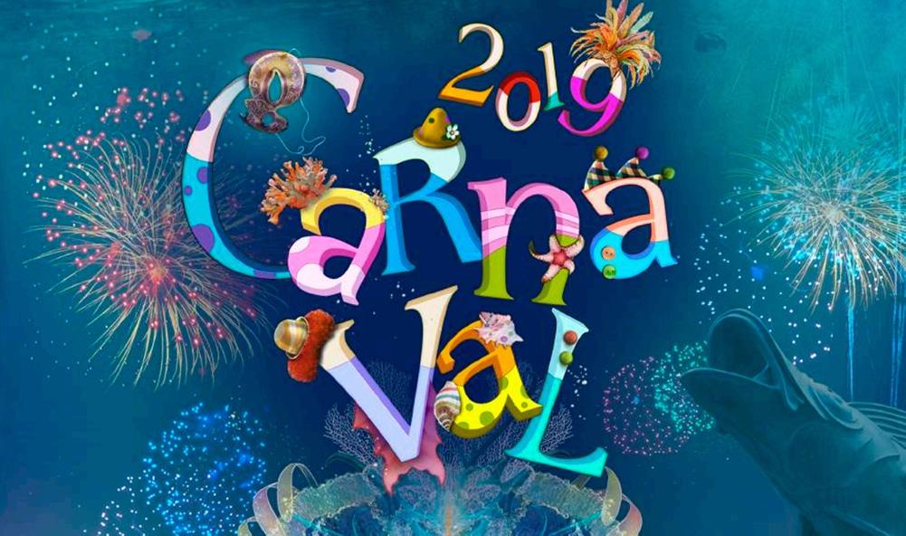 карнавал на тенерифе 2019
