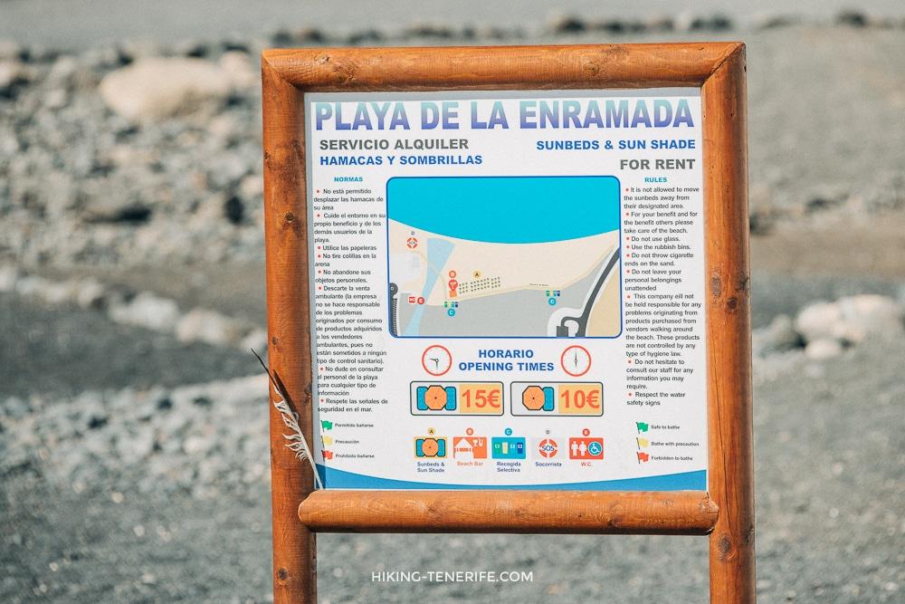 пляж энрамада тенерифе